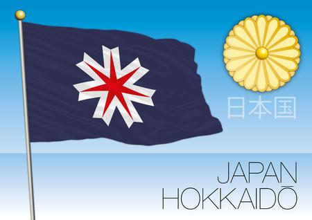 Hokkaido prefecture flag, Japan