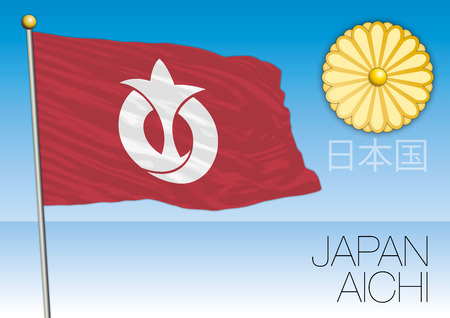 Aichi flag, Japan vector illustration.