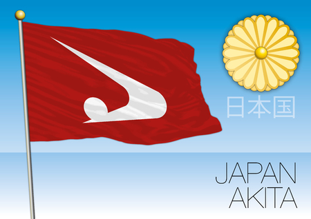 Akita flag, Japan