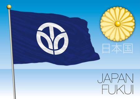 Fukui prefecture flag