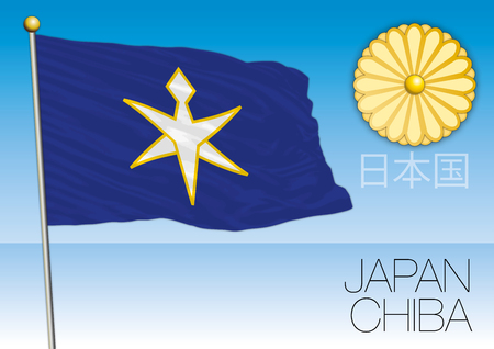 arms trade: Chiba prefecture flag, Japan