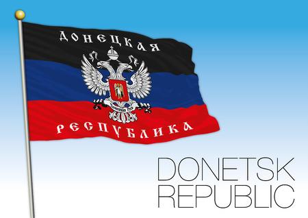 Donetsk Republic flag, Ukraine and Russia.