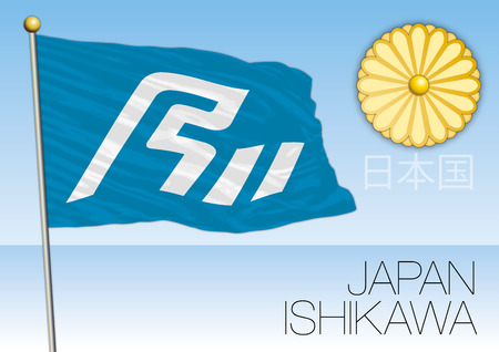 Ishikawa prefecture flag, Japan Illustration