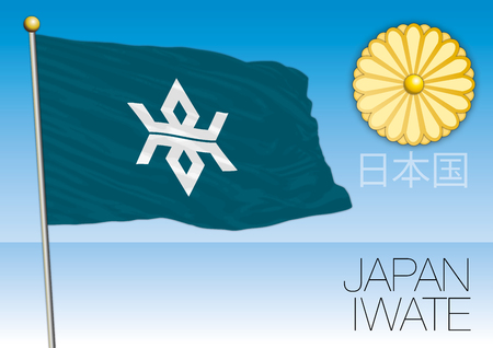 Iwate prefecture flag, Japan Illustration