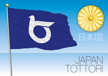 Tottori prefecture flag, Japan