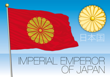 Imperial Emperor of japan flag Иллюстрация