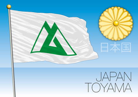 arms trade: Toyama prefecture flag, Japan