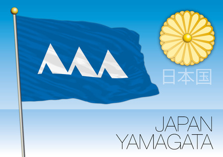 Yamagata prefecture flag, Japan Illustration