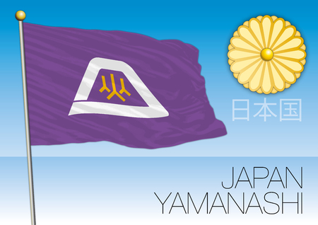 treaty: Yamanashi prefecture flag, Japan