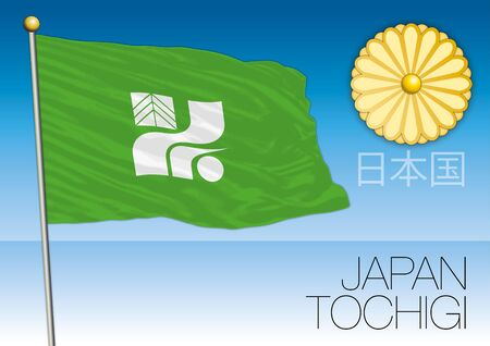 Tochigi prefecture flag, Japan
