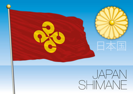 treaty: Shimane prefecture flag, Japan