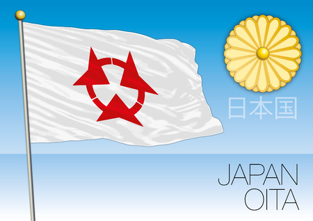 Oita prefecture flag, Japan