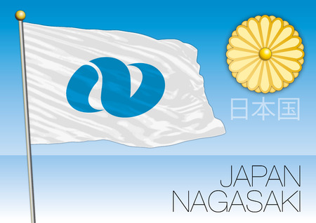 Nagasaki prefecture flag.
