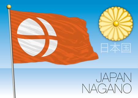 Nagano prefecture flag, Japan