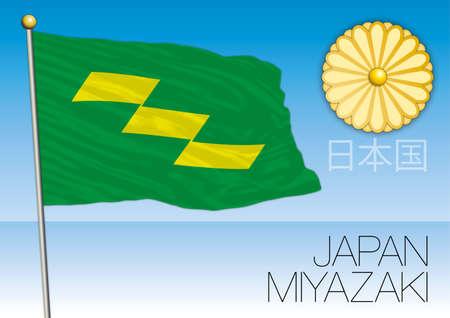Miyazaki prefecture flag, Japan