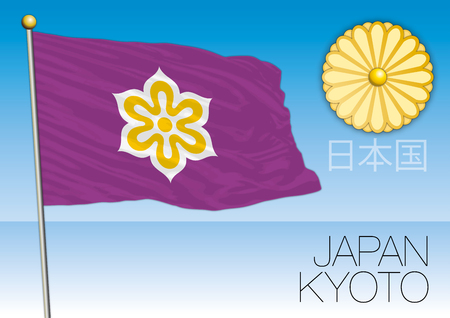 treaty: Kyoto prefecture flag, Japan
