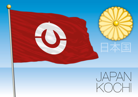 Kochi prefecture flag, Japan Illustration