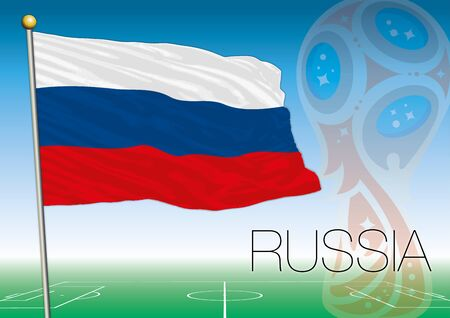 MOSCOW, RUSSIA, June 2018 - Russia 2018 World Cup logo in the flag and Russian Flag Editorial