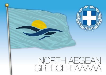 북쪽에게 해 지역 국기, 그리스 일러스트