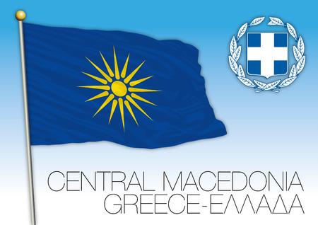 중앙 마케도니아 지역 국기, 그리스