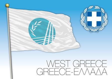 West Greece regional flag, Greece
