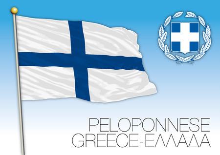 Greece flag design.