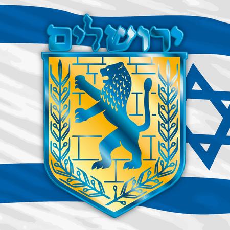 Jerusalem city coat of arms on Israel Stock Photo