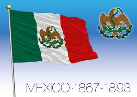 メキシコ、歴史的旗 1867-1893 年、メキシコ合衆国