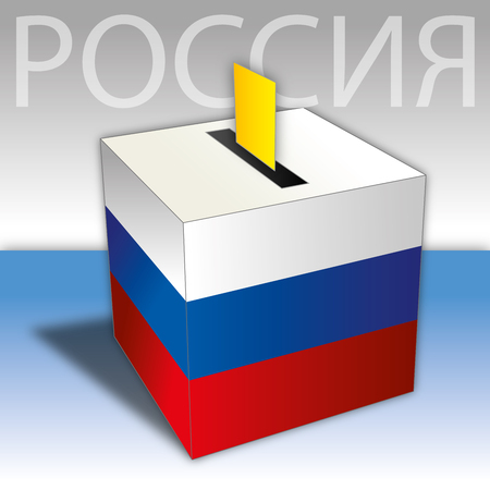 Russian elections 2018, ballot box with Russia flag design.