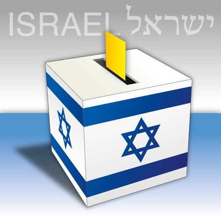 Israel elections, voting ballot box with flag and symbols Illustration