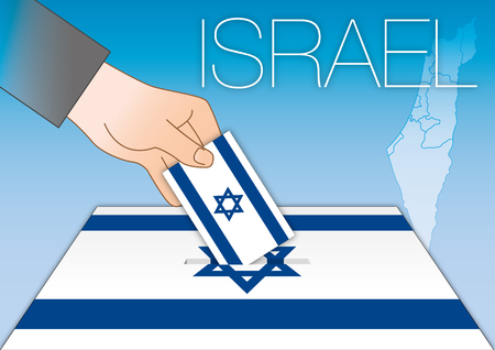 Israel elections, voting ballot box with flag and symbols Vector illustration. Illustration