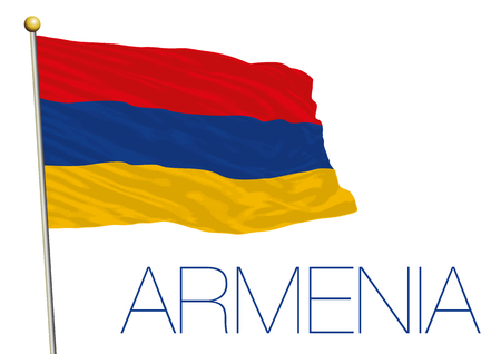Armenia flag isolated on white background
