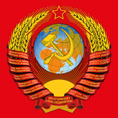 Soviet Union coat of arms, Russia, historical crest.