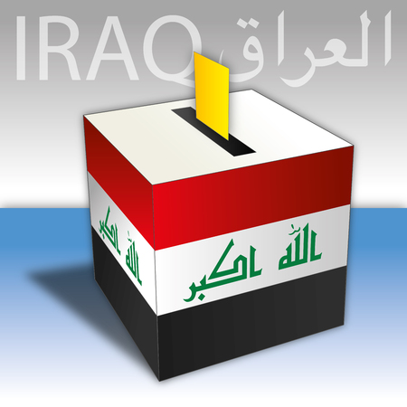 Iraq elections, box vote with flag and coutry names Archivio Fotografico - 101093871