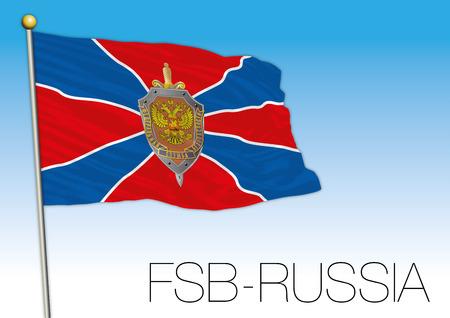 FSB service flag, Russia Archivio Fotografico - 101759117