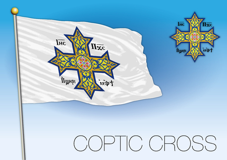 Egyptian Coptic church flag, vector illustration