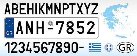 Grecia targa auto, lettere, numeri e simboli