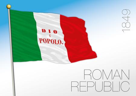 Roman Republic, historical flag, 1849, Italy Illustration
