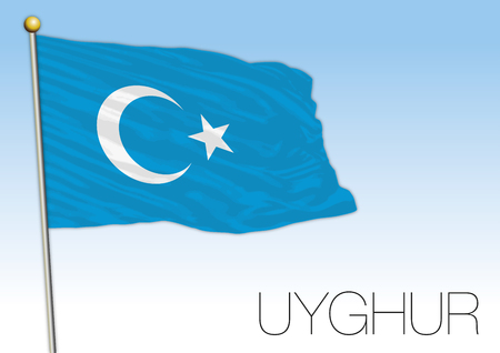 Uyghur nationalism flag, vector illustration
