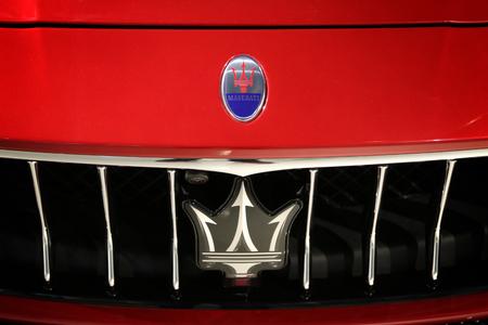 MODENA, ITALY, May 2019 - Motor Valley Fest exhibition, Maserati logo detail Archivio Fotografico - 124582463