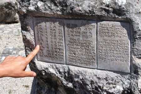 Croatia, Krk island, glagolitic inscriptions in the stone Archivio Fotografico - 127763083