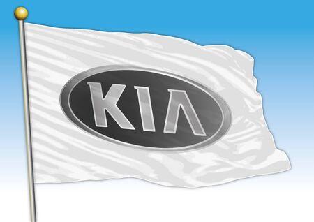 Kia car industry, flag with logo, illustration Archivio Fotografico - 129183414