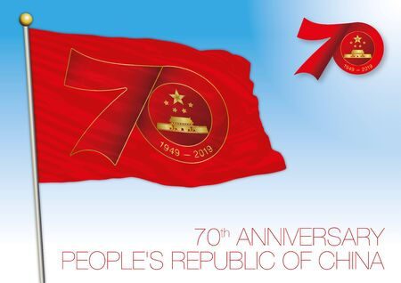 China, flag with the symbol of the seventieth anniversary of foundation, 1949-2019