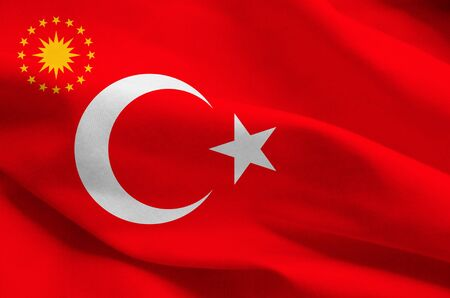 Turkey, official flag of the President of Turkey