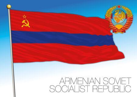 Armenian historical flag with Soviet Union coat of arms, vector illustration, Armenia