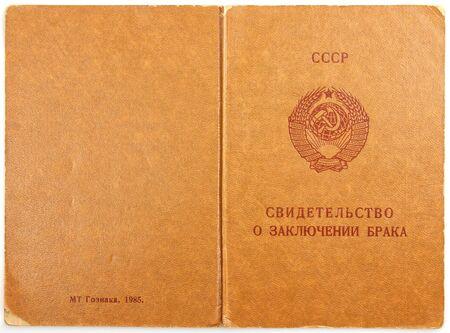 Sovietic vintage document, Russia Stock fotó - 133298450