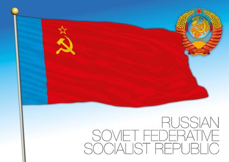 Russian Federation flag with Soviet Union coat of arms, vector illustration, Russia