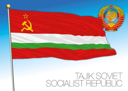 Tajikistan historical flag with Soviet Union coat of arms, vector illustration, CCCP Stock fotó - 133298456