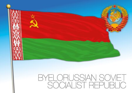 Belarus flag with Soviet Union coat of arms, vector illustration, Europe Stock fotó - 133298459