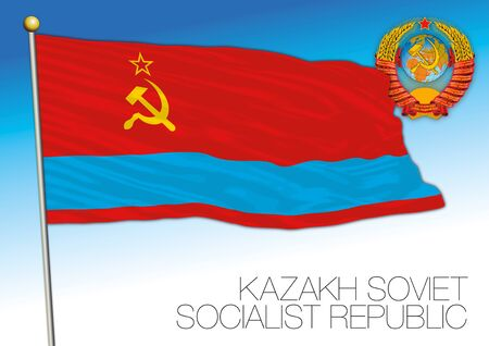 Kazakh historical flag with Soviet Union coat of arms, vector illustration, Kazakhstan Stock fotó - 133298508
